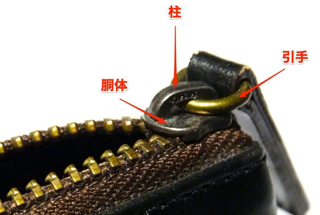 スライダー 構造