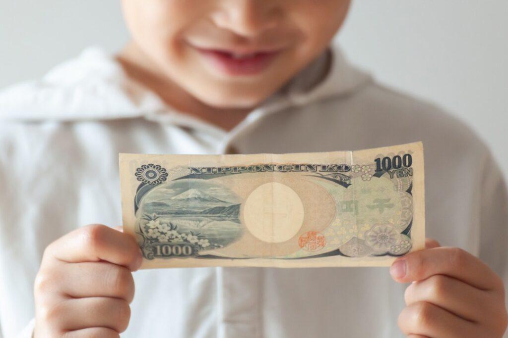 小学生 お金